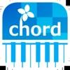 使いやすい、素早く確認できるピアノコード表アプリ - iPhoneアプリ