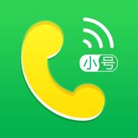 小号管家-全国手机号码电话软件