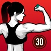 自宅でトレーニング:女性のフィットネス