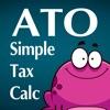 ATO Tax Calculator - iPhoneアプリ
