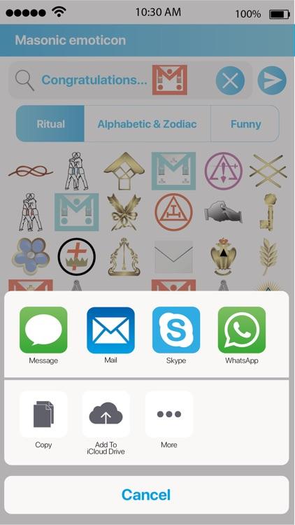 Masonic Emoticon screenshot-4