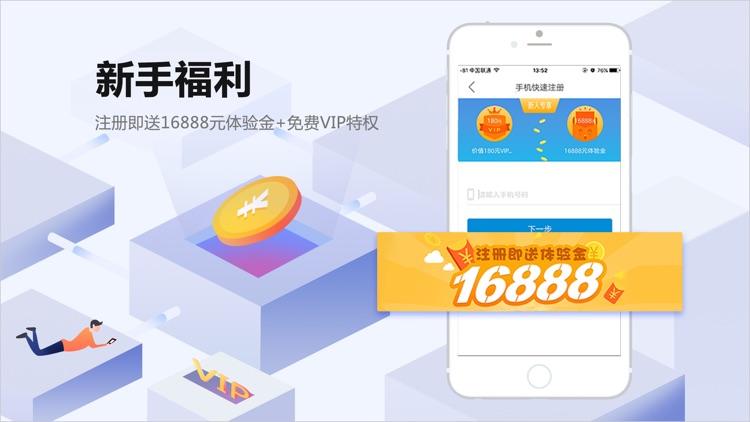 红岭创投 screenshot-2