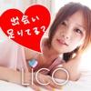LICO - 近所で恋活・友達と出会えるアプリ