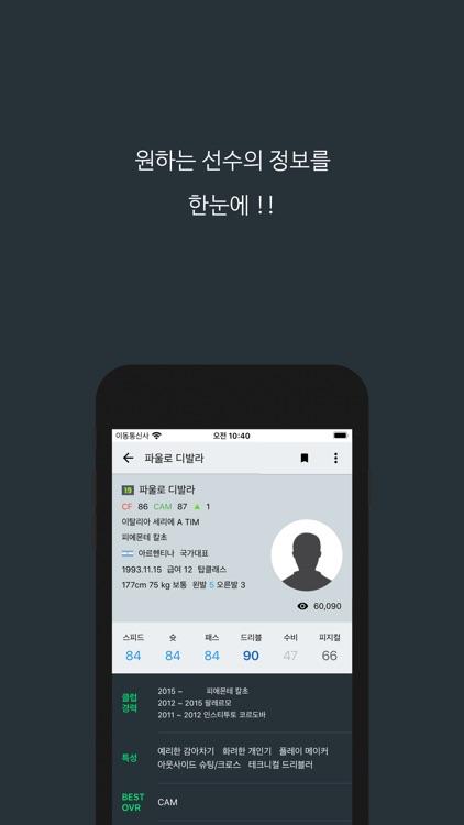 피온북 screenshot-2