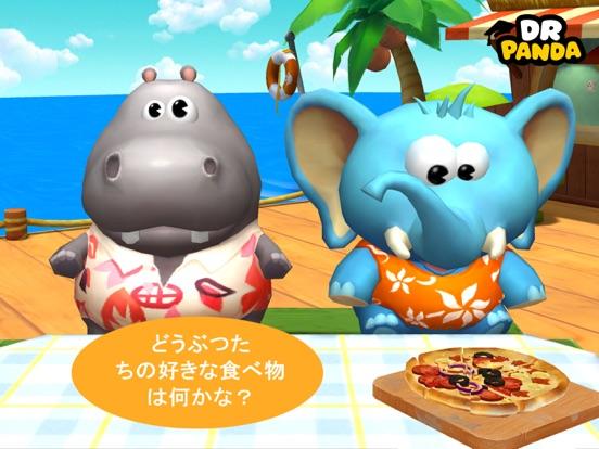 Dr. Pandaレストラン2のおすすめ画像3