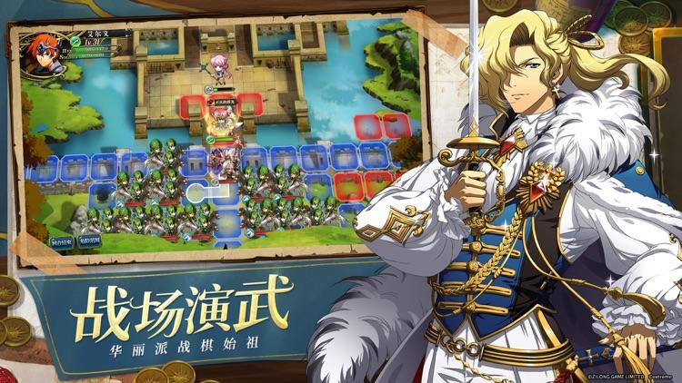 梦幻模拟战 screenshot-5