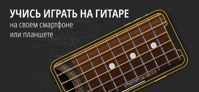 Песни под гитару играть в карты играть онлайн бесплатно чат рулетка