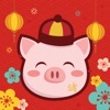 Piggy Chinese New Year Sticker Reviews