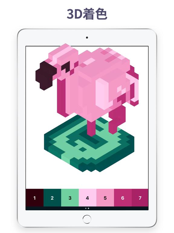 Pixel Art - 数字で色ぬりのおすすめ画像3
