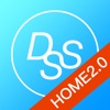 DSS_Home