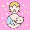 授乳用トラッカー、赤ちゃんの食事と搾乳の記録