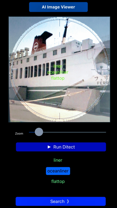 Screenshot for AI Image Viewer in Sweden App Store