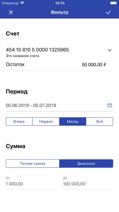 Почта Банк БизнесСкриншоты 5