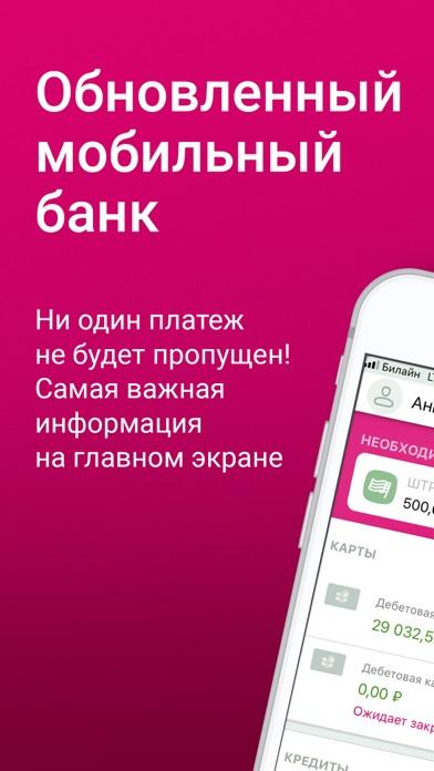 заявка на кредит онлайн во все банки без справок и поручителей онлайн заявка
