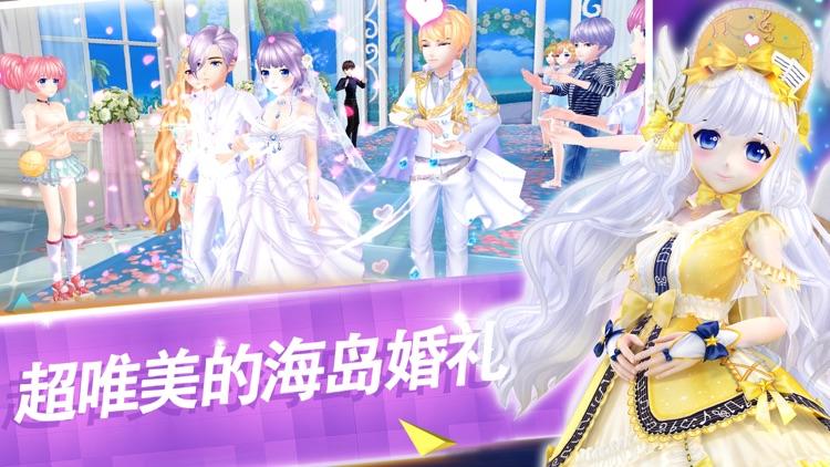 心舞-萌宝降临 screenshot-4