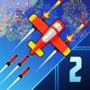 人間対ミサイル: 戦闘