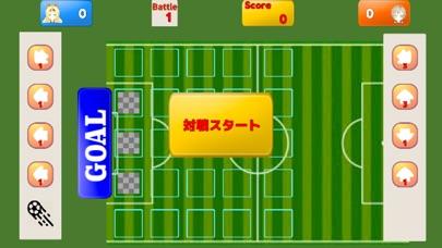 SoccerTactics screenshot #3