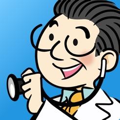 キッズドクター-赤ちゃんや子供の体調相談ができる