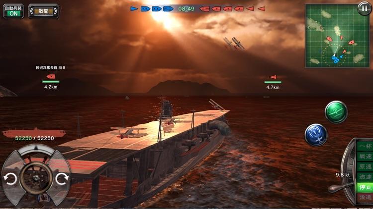 艦つく - Warship Craft - screenshot-8