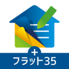 SmartEntryTab(住宅ローン審査)