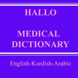 Hallo Medical Dictionary