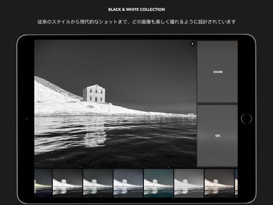 DSLR Cameraのおすすめ画像7