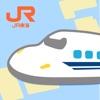 JR東海 東海道・山陽新幹線時刻表 iPhone