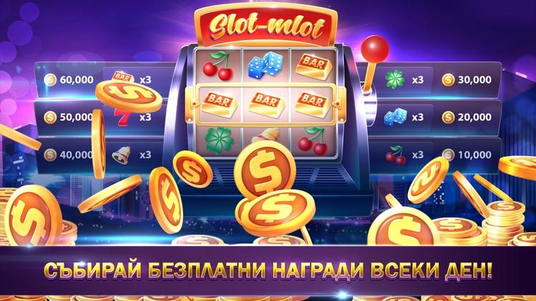 Casino QuГ©Bec