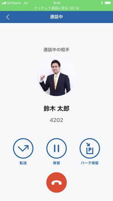ConnecTalkアプリのスクリーンショット3
