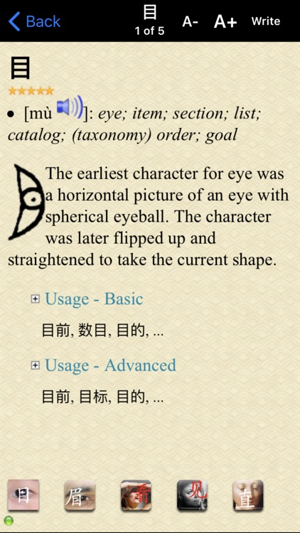I Learn Chinese Characters