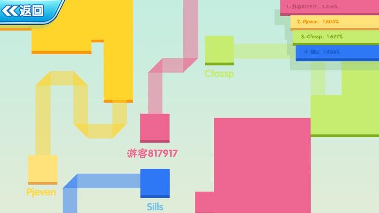 圈地大作战 - 圈了个地,围城墙为王 screenshot-3