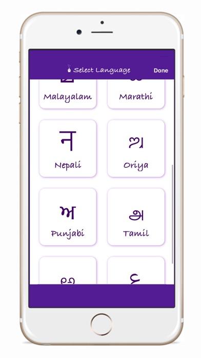Indic Handwriting Keyboardのおすすめ画像3