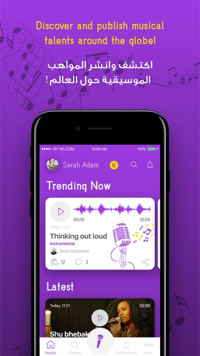 Screenshot for Musicord App in Viet Nam App Store