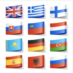 Flag Quiz: All Countries