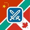 Multiplayer Flags Quiz