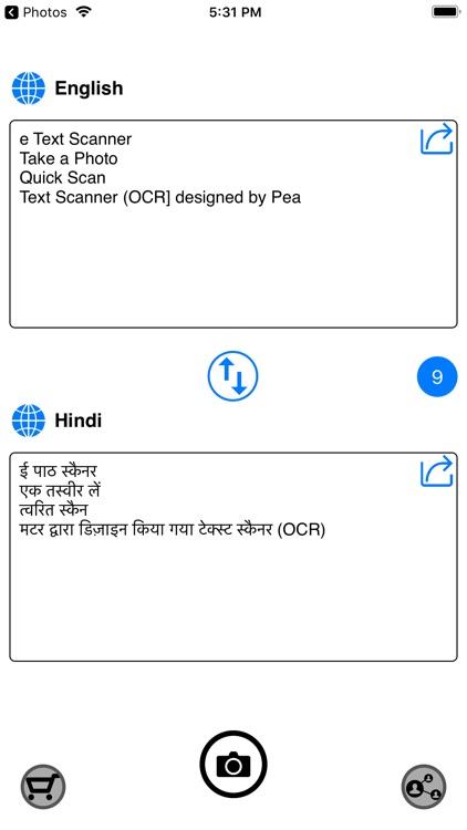iText Scanner! screenshot-3