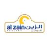 Husain Mandliwala - Al Zain Poultry artwork