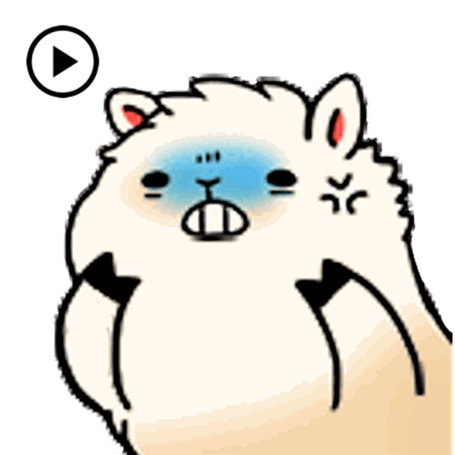 Animated Lovely Alpaca Sticker