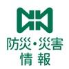 中島村防災・災害情報アイコン