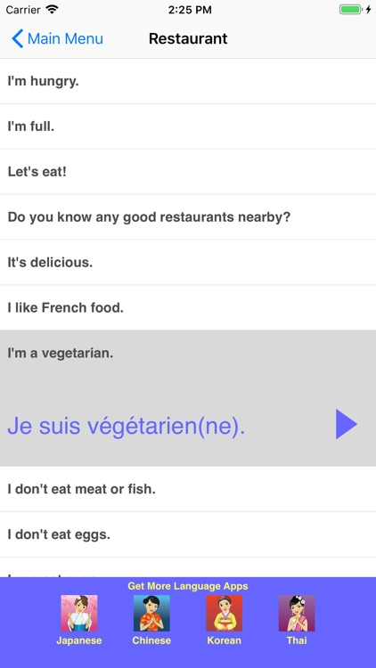 Speak French Travel Phrasebook screenshot-3