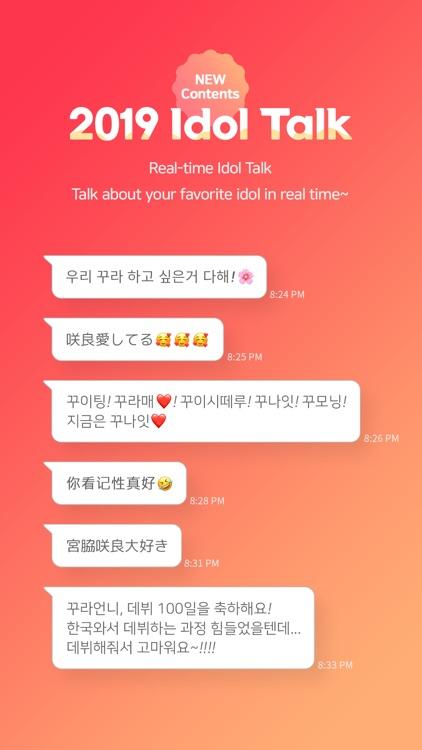 Kpop Star ( Kpop Idol ) screenshot-3
