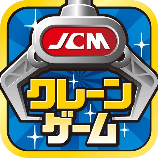 クレーンゲーム鑑定団 NEO-景品トレバ自宅ニ届ク
