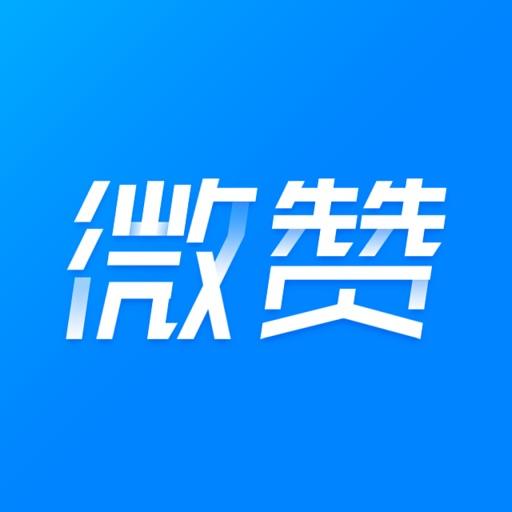 微赞直播-企业直播视频营销平台