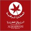 Al-Marwani - المرواني للعطاره