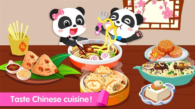 BabyBus Kids: Baby Panda World screenshot-4