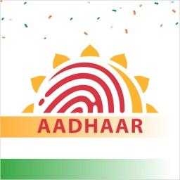 Aadhaar Card QR Scanner
