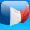 1ヶ月でフランス語