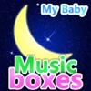 私の赤ちゃん オルゴール(子守唄) - iPhoneアプリ