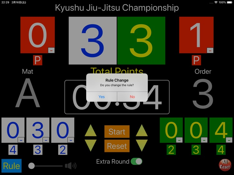 Jiu-Jitsu Board screenshot-5