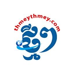 ThmeyThmey